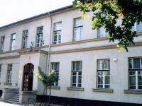 Szent Tamás Görögkatolikus Óvoda és Általános Iskola